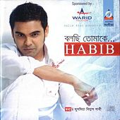 Play & Download Bolchi Tomake by Habib | Napster