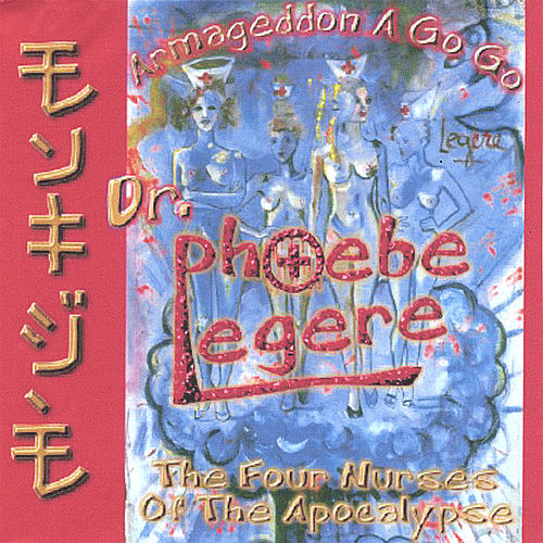 4 Nurses of the Apocalypse by Phoebe Legere