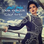Play & Download Malh El Bahr by Diana Karazon | Napster