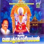 Play & Download Arulmigu Vanabhadhrakaaliyamman Thirunamam by S.P. Balasubrahmanyam | Napster