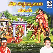 Sri Siddappajiya Mahime by Various Artists