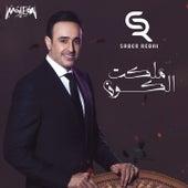 Play & Download Malakt El Kon by Saber Rebai | Napster