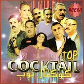 Top Cocktail by Various Artists