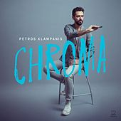 Play & Download Shadows by Petros Klampanis | Napster