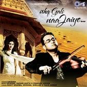 Play & Download Ishq Gali Naa Jaiyo by Krishna | Napster
