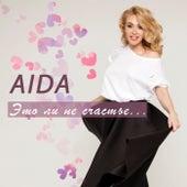Это Ли Не Счастье.. by Aida