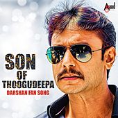 Son of Thoogudeepa (Darshan Fan Song) by Tippu