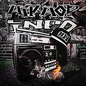 Play & Download Hip-Hop IN4 #11 by Various Artists | Napster