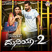 Play & Download Duniya 2 (Original Motion Picture Soundtrack) by Various Artists | Napster
