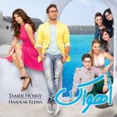Haaolak Klema by Tamer Hosny