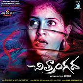 Chitrangada (Original Motion Picture Soundtrack) by Various Artists