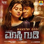 Maasthi Gudi (Original Motion Picture Soundtrack) by Various Artists