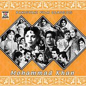 Play & Download Mohammad Khan (Pakistani Film Soundtrack) by Noor Jehan | Napster