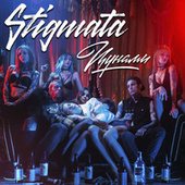 Play & Download Цунами by Stigmata | Napster