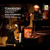 Tchaikovsky: Piano Concerto No. 1 & Piano Pieces by Various Artists