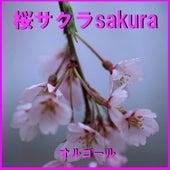 A Musical Box Rendition of Sakura Sakura Sakura J-POP Orgel by Orgel Sound