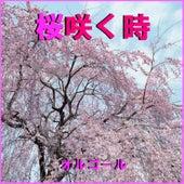A Musical Box Rendition of Sakura Sakutoki J-POP Orgel by Orgel Sound