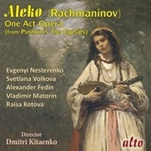 Aleko (Complete Opera, One Act) by Various Artists