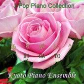 Play & Download Arigatou Gegege No Nyoubou (Instrumental Version) by Kyoto Piano Ensemble | Napster