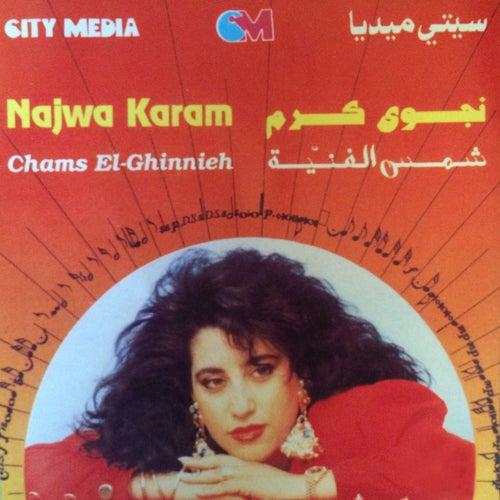 Shams El Ghinniyeh by Najwa Karam