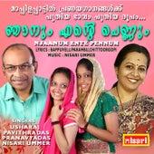 Njaanum Ente Pennum by Various Artists