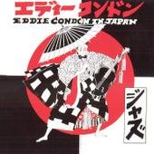 In Japan by Eddie Condon