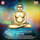 Mahavir Stuti by Various Artists