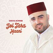 Play & Download Jol Tara Maani by Said Alachhab | Napster