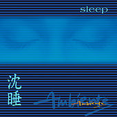 Ambiente: Sleep by Helen Rhodes