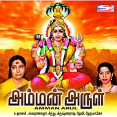 Amman Arul by Various Artists