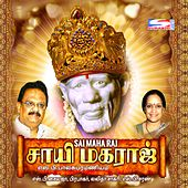 Sai Maha Raj by Various Artists