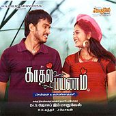 Kaadhal Payanam (Original Motion Picture Soundtrack) by Various Artists