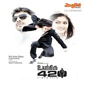 Uyarthiru 420 (Original Motion Picture Soundtrack) by Various Artists