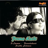 Play & Download Prema Kaidi (Original Motion Picture Soundtrack) by Various Artists | Napster