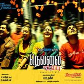 Play & Download Nellai Sandhippu (Original Motion Picture Soundtrack) by Various Artists | Napster