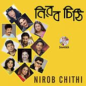 Nirob Chithi by Various Artists