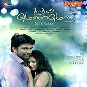 Play & Download Kaathal Mouna Mozhi (Original Motion Picture Soundtrack) by Various Artists | Napster