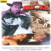 Mukka (Original Motion Picture Soundtrack) by Various Artists