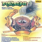 Play & Download Mukti Sudha by Various Artists   Napster