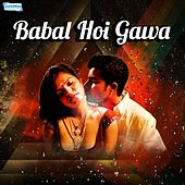 Babal Hoi Gawa by Various Artists