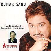 Play & Download Kumar Sanu, Vol. 1 by Kumar Sanu | Napster