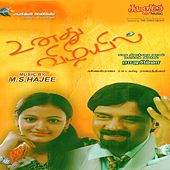 Unathu Vizhiyil (Original Motion Picture Soundtrack) by Various Artists