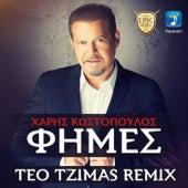 Play & Download Fimes [Φήμες] (Remix) by Haris Kostopoulos (Χάρης Κωστόπουλος) | Napster