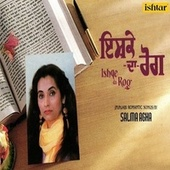 Play & Download Ishqe Da Rog by Salma Agha | Napster