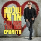 Play & Download Paam Tori Paam Torech Haduetim by Shlomo Artzi | Napster