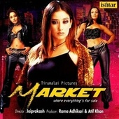 Market (Original Motion Picture Soundtrack) by Various Artists