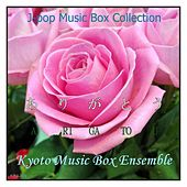 Arigatou (Music Box) by Kyoto Music Box Ensemble