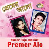 Premer Alo by Various Artists