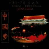 China Dream by Chris Hinze