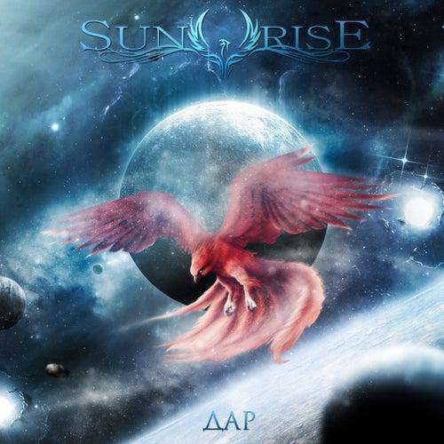 Дар by Sunrise